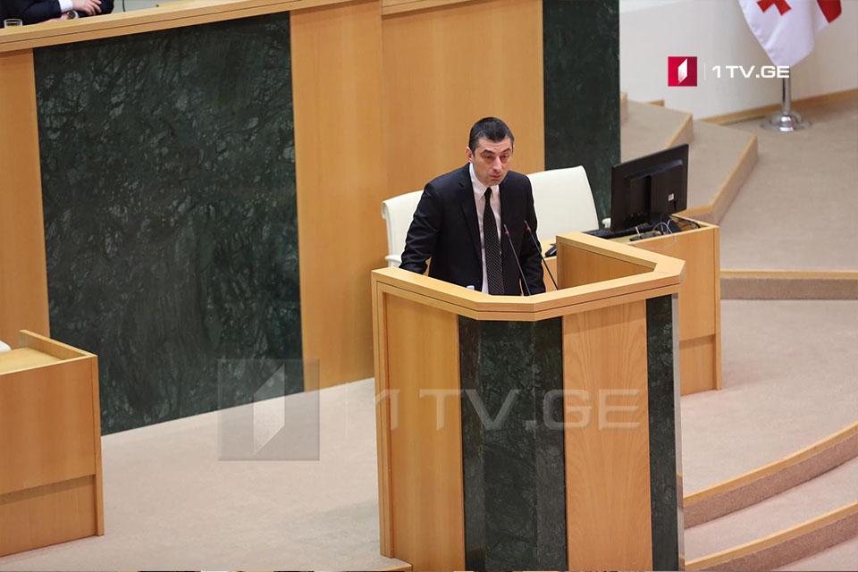 Георгий Гахария - Мы должны согласиться в том, что наша цель - восстановление территориальной целостности страны без войны