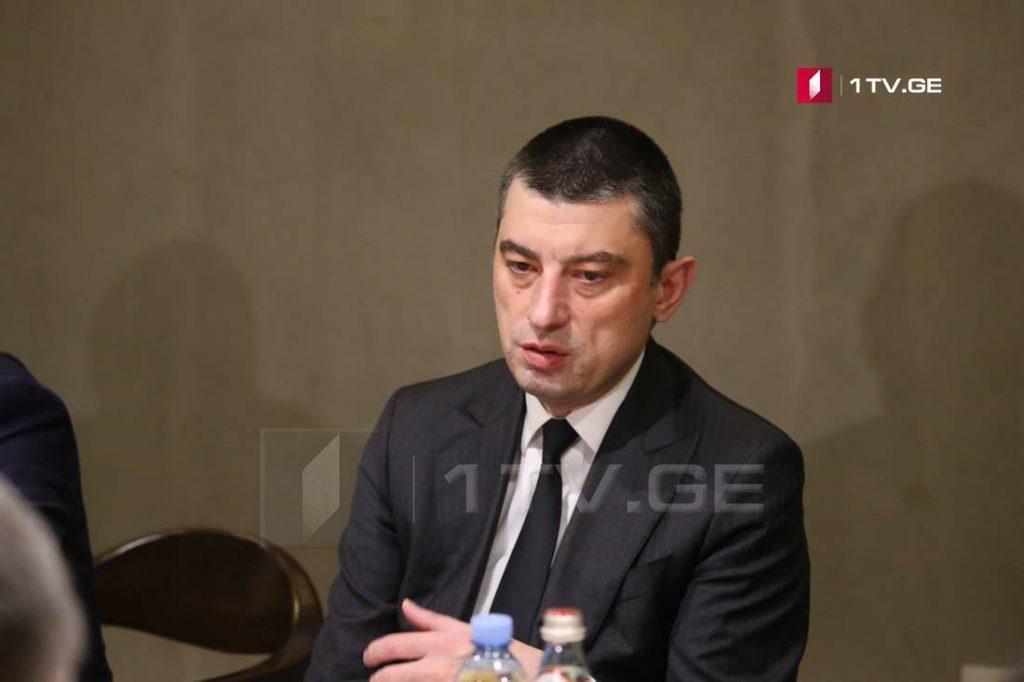 """Георгий Гахария - Может это и был """"день Гаврилова"""", однако это однозначно была """"ночь штурма парламента"""""""
