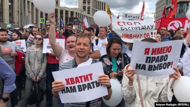 რუსეთში დღეს რეგიონული არჩევნები იმართება