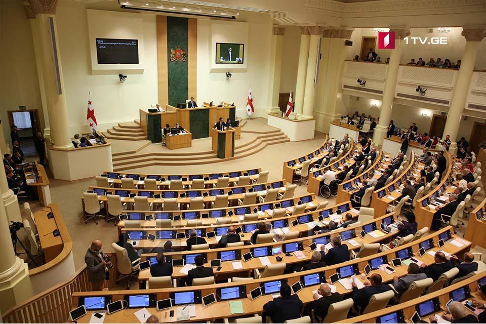 Парламент Грузии рассматривает вопрос вотума доверия правительству