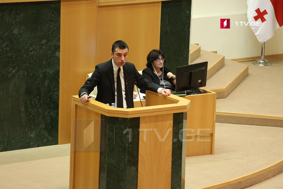 Giorgi Gakharia: Even occupation issue, that nobody questions at level of values,  is called into question through lies