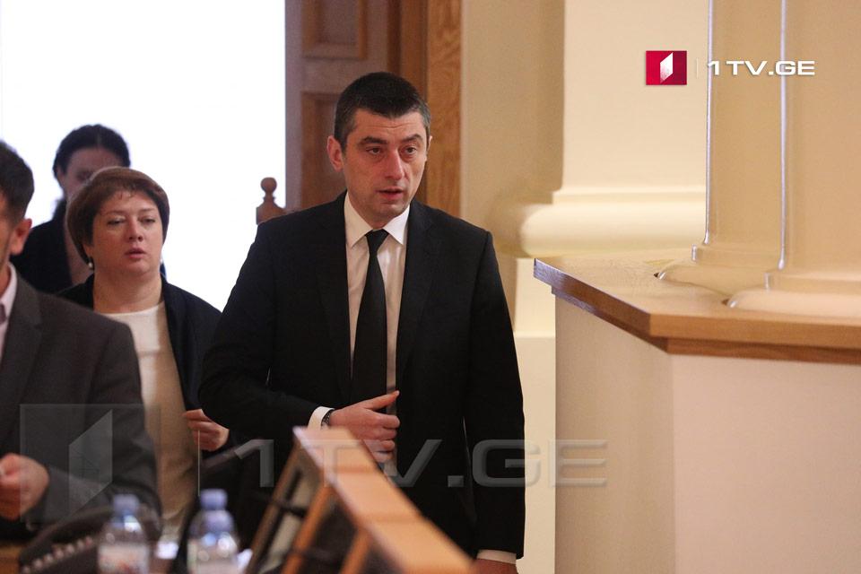 Парламент, Гиорги Гахариайæн æмæ хицауады ног скондæн æууæнк расидтис