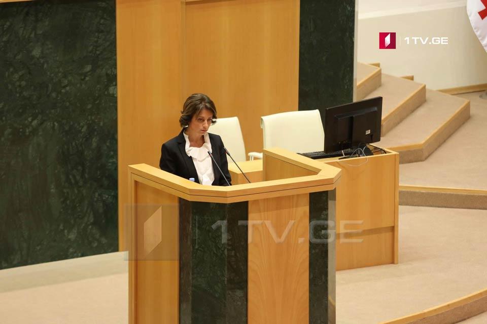 """ეკატერინე ტიკარაძეს """"მინისტრის საათის"""" ფორმატში პარლამენტში 15 ნოემბერს მოუსმენენ"""