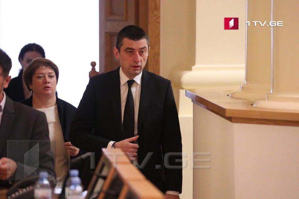 Giorgi Qaxariya və hökumətin yeni tərkibinə Parlament etimadını bəyan etdi