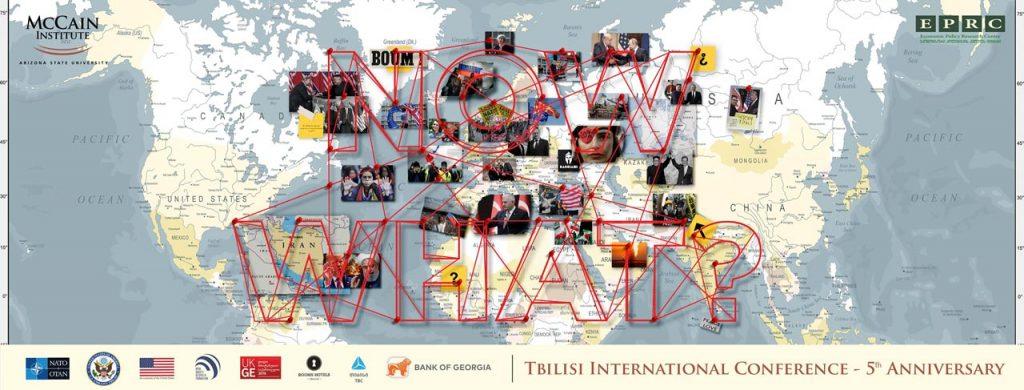 Թբիլիսիում կբացվի միջազգային կոնֆերանս, որին ներկա են գտնվելու բարձրաստիճան հյուրեր