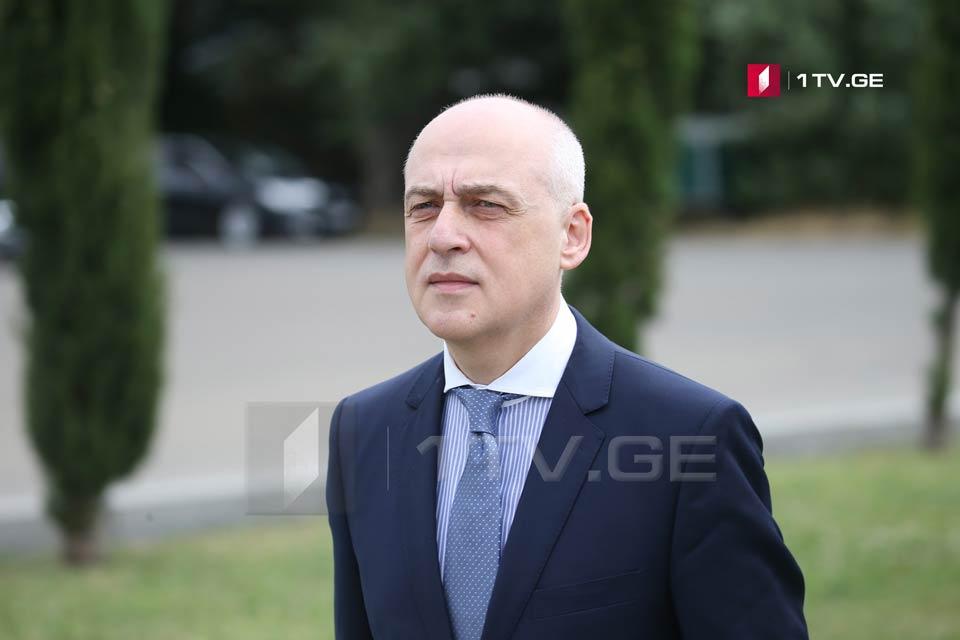 Давид Залкалиани встретился с Сергеем Лавровым