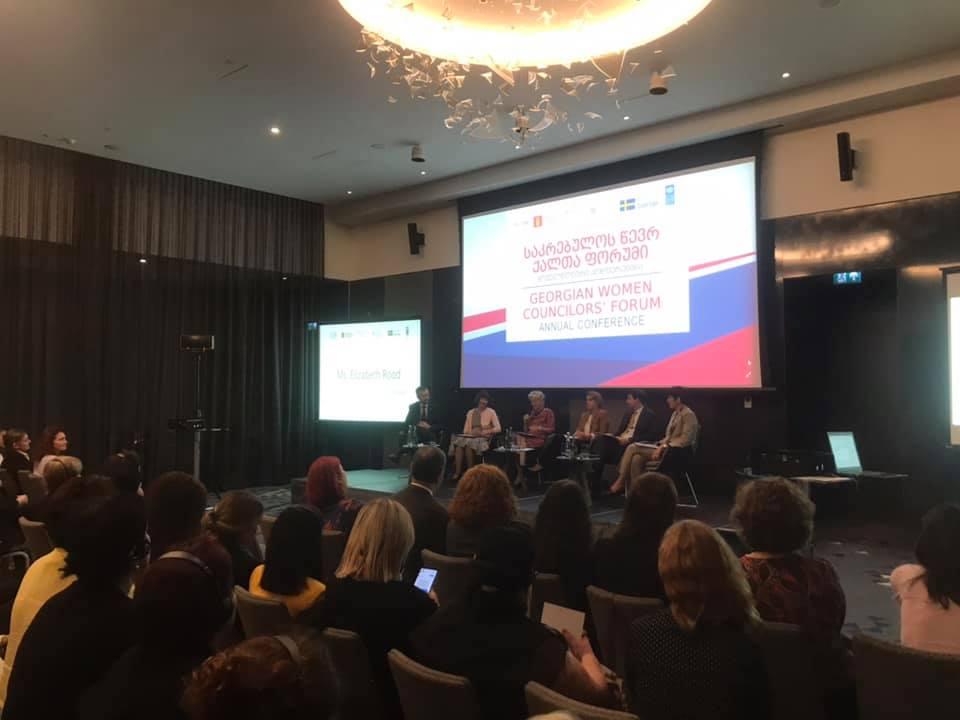 თბილისში საკრებულოს წევრ ქალთა ფორუმის მე-6 ყოველწლიური კონფერენცია გაიმართა