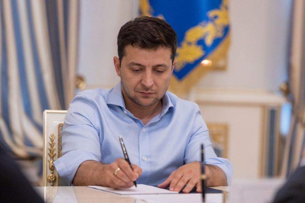 Владимир Зеленский  депутаттæн  иммунитет  аивыны  фæдыл  закъоныл æрфыста  къух
