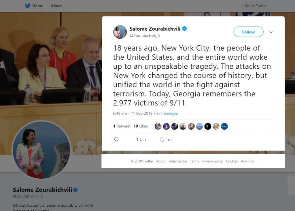 სალომე ზურაბიშვილი - ნიუ-იორკზე თავდასხმებმა შეცვალეს ისტორიის სვლა, თუმცა გააერთიანეს მსოფლიო ტერორიზმის წინააღმდეგ ბრძოლაში