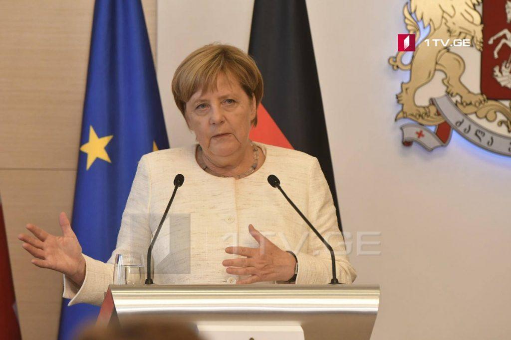 ანგელა მერკელი - გერმანია მზად არის, მხარი დაუჭიროს საქართველოს დემოკრატიული და სამართლებრივი სტრუქტურების შემდგომ განვითარებას