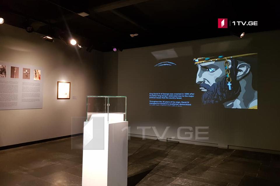 საქართველოს ეროვნულ მუზეუმში დავით აღმაშენებლის უნიკალური მონეტის გამოფენა გაიხსნა