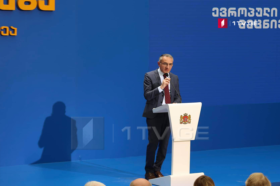 Михаил Батиашвили - По высшему образованию мы, фактически, являемся членами ЕС