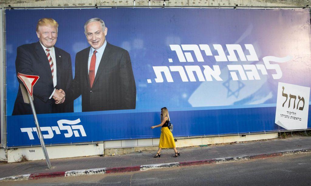 ისრაელში ვადამდელი საპარლამენტო არჩევნები იმართება