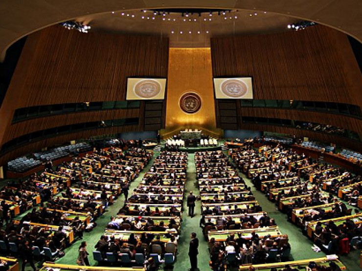 74th Session of UN General Assembly to open in New York
