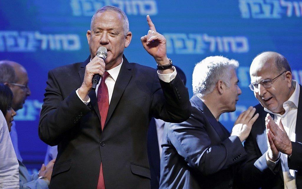"""ხმების 90 პროცენტის დათვლის შემდეგ, ისრაელში ბენი განცის პარტია """"ლურჯი და თეთრი"""" იმარჯვებს"""