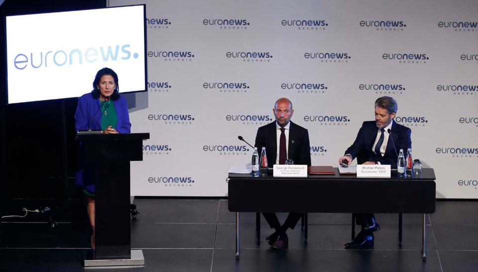"""სალომე ზურაბიშვილი - დღეს ფუძნდება """"ევრონიუსი საქართველო"""", ევროპა შემოდის საქართველოში და საქართველო შედის ევროპაში"""