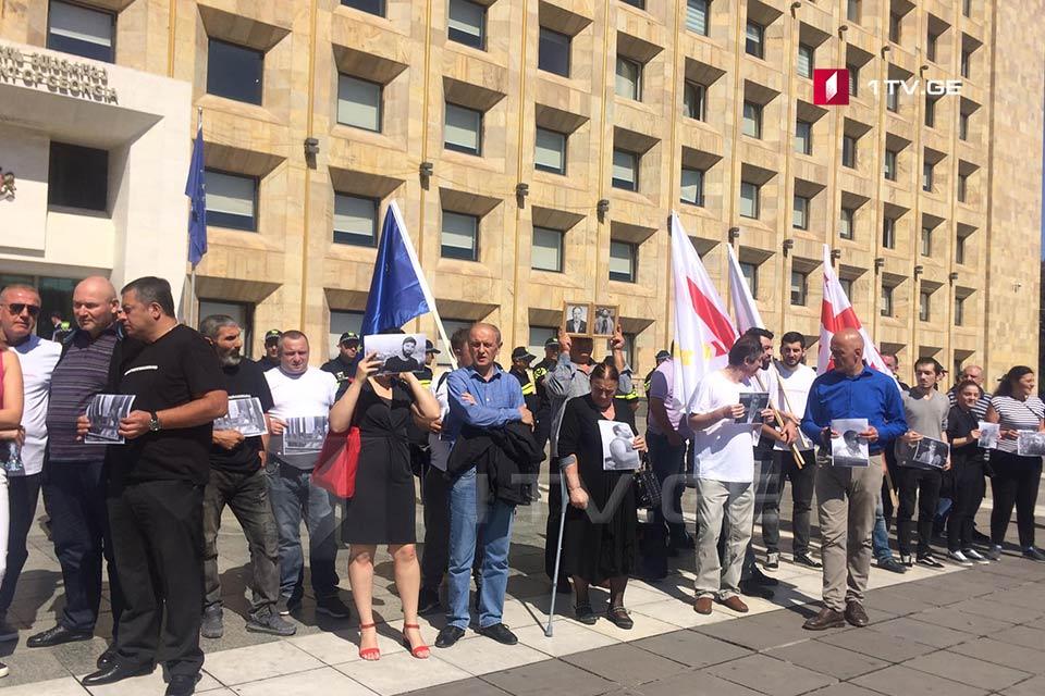 მთავრობის ადმინისტრაციასთან 20-21 ივნისის საქმესთან დაკავშირებით დაკავებულების მხარდასაჭერი აქცია გაიმართა