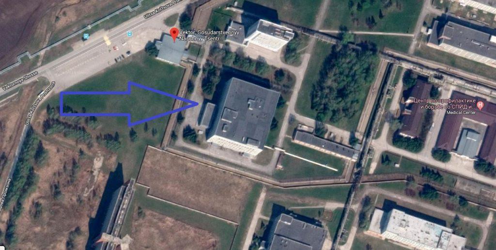 აფეთქება რუსეთის ლაბორატორიაში, სადაც ყვავილის ვირუსები ინახება - არსებობს თუ არა გაჟონვის საფრთხე