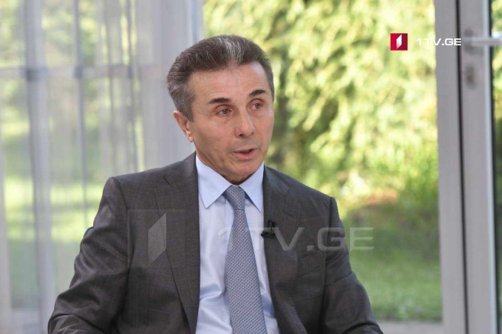 """Bidzina İvanişvili Kutaisi Beynəlxalq Universiteti ilə bağlı bəyanat yayır - """"istedad və imkanların həyata keçirildiyi yer"""""""
