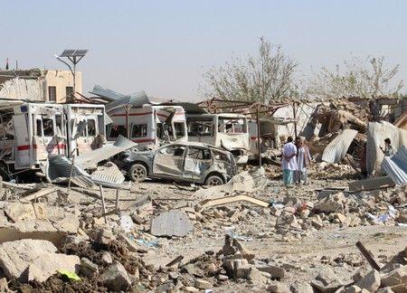 ავღანეთის აღმოსავლეთში საჰაერო დაბომბვის შედეგად 30 მშვიდობიანი მოქალაქე დაიღუპა