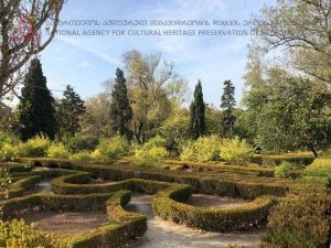 Georgia's membership of European Network of Historic Gardens to be discussed in Portugal