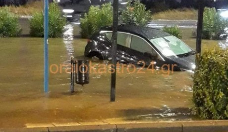 სალონიკში ძლიერმა წვიმამ წყალდიდობა გამოიწვია