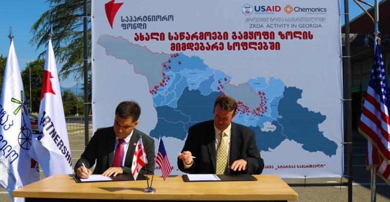 Правительство США профинансирует новые предприятия в грузинских селах, находящихся у разделительной линии
