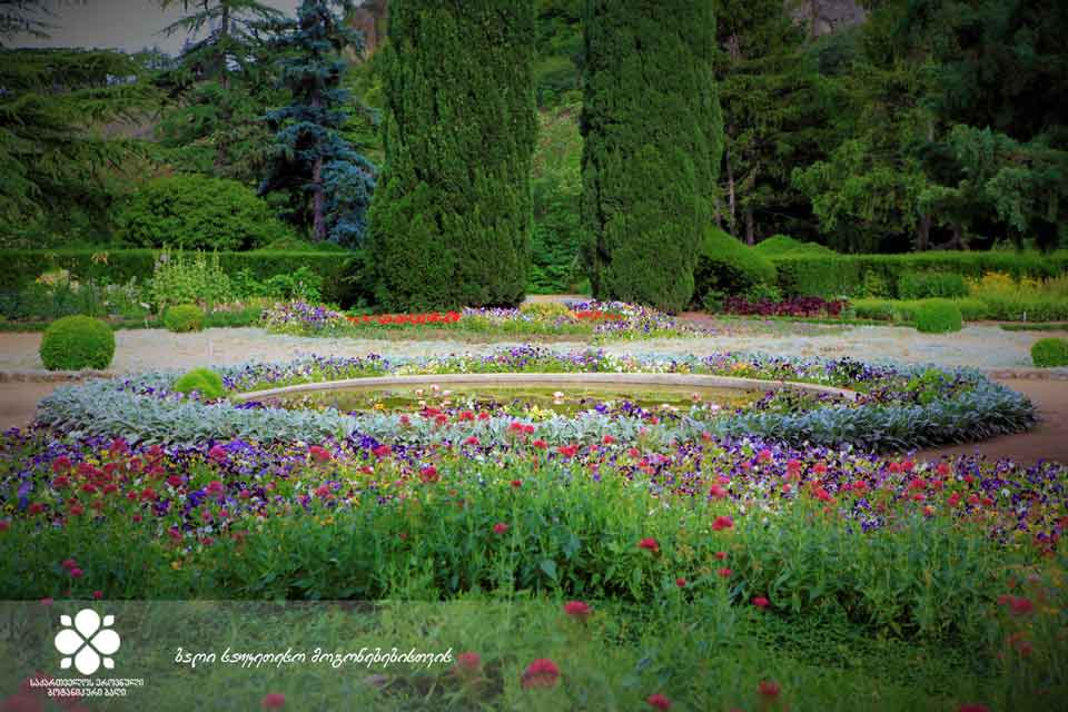 Georgia becomes a member of European Network of Historic Gardens