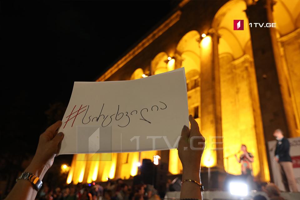 """Организаторы движения """"Позор"""" распространили манифест в завершении акции"""