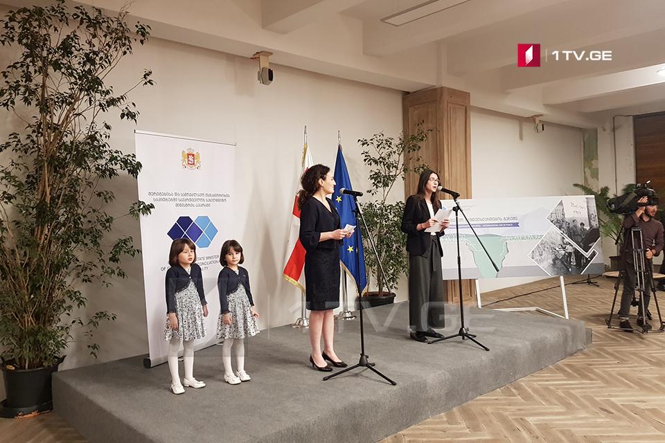 თბილისში მშვიდობის საერთაშორისო დღისადმი მიძღვნილი ღონისძიება გაიმართა