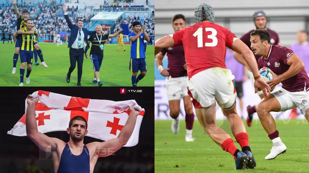 #ლეგიონი - RWC 2019 / უელსი 43 - 14 საქართველო / პეტრიაშვილის და ლომთაძის ოქრო მსოფლიო ჩემპიონატზე / ფეხბურთი / ქართველი ლეგიონერების გოლები