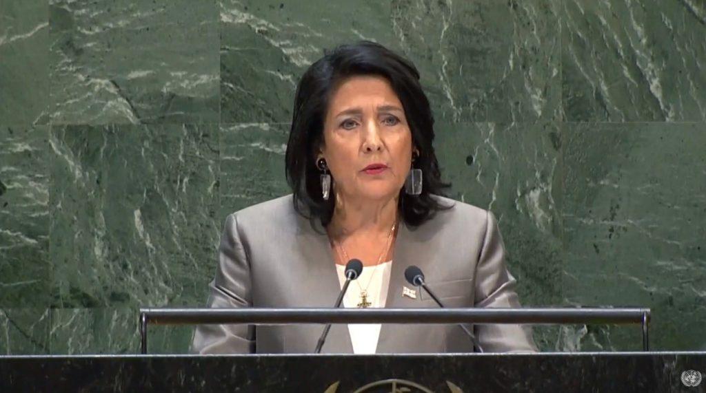 Саломе Зурабишвили - Грузия принимает участие в действиях миротворческих сил в Афганистане, Мали и ЦАР, эти страны далеки от наших границ, но их проблемы близки нам