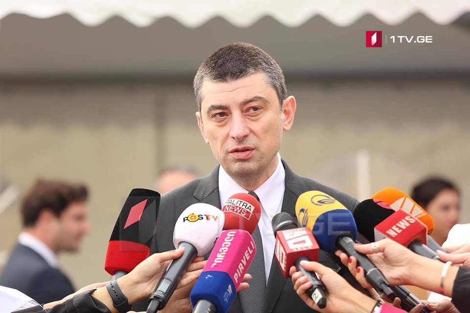 Giorgi Gakharia: I hope meeting held at General Assembly HQ will help to resolve complex problems in Georgia-Russia relations