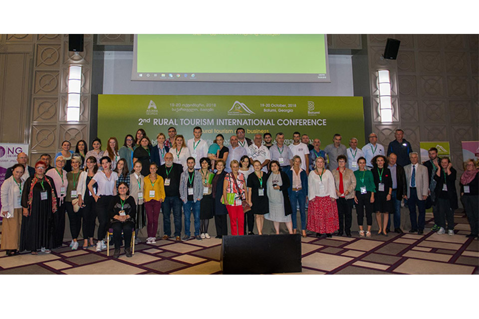 ჩვენი ფერმა - აჭარაში გამართული სოფლის ტურიზმის მესამე საერთაშორისო კონფერენცია