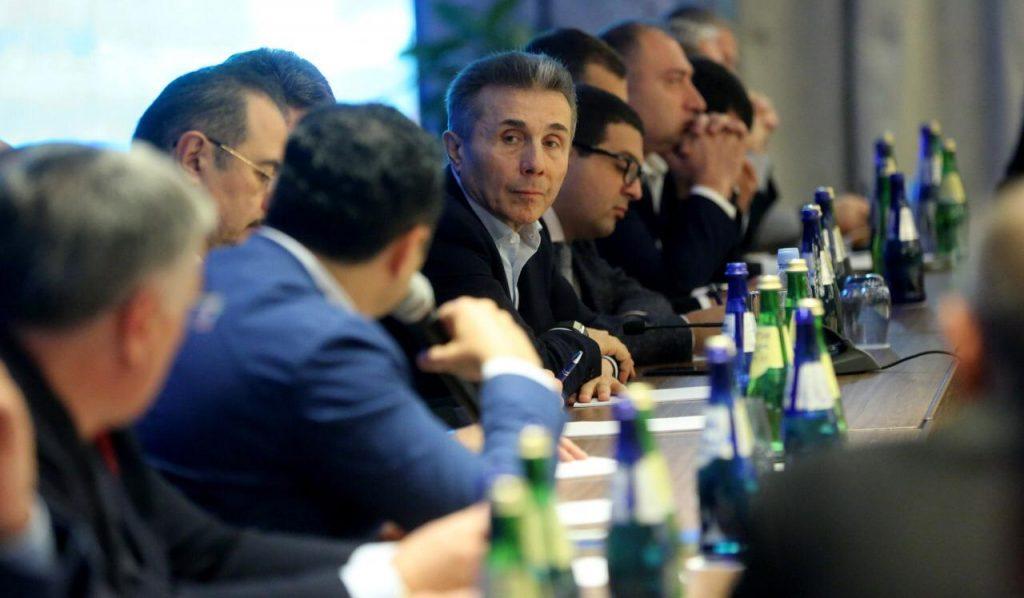 Bidzina Ivanishvili met with representatives of Samegrelo-Zemo Svaneti regional organizations