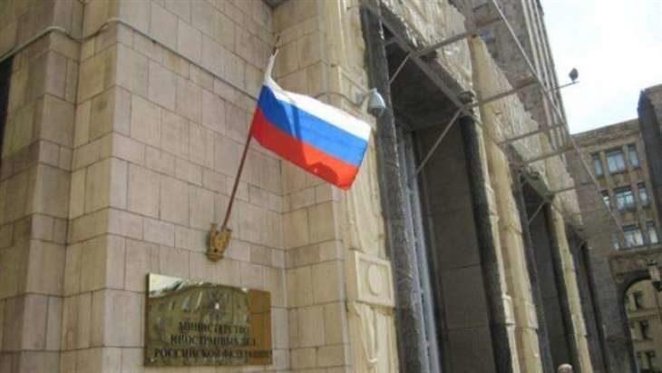 რუსეთის საგარეო უწყება - აშშ-ის სანქციები უპასუხოდ არ დარჩება