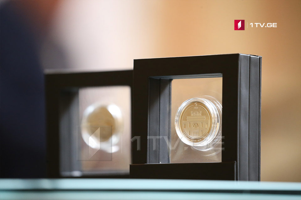 NBG produces collection coin in connection with 100th Anniversary of Central Georgian Bank