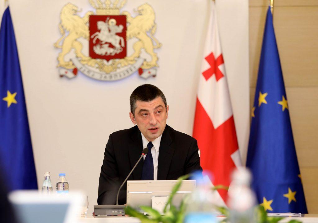Георгий Гахария - Основная задача - реформирование, чтобы с ростом рабочих мест создать здоровый экономический рост и средний класс