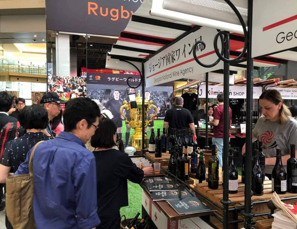 რაგბის მსოფლიო ჩემპიონატის ფარგლებში, ტოკიოში ქართული ღვინის პრეზენტაცია და დეგუსტაცია გაიმართა