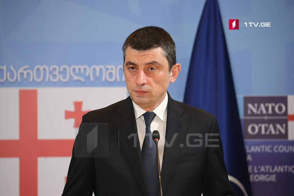 Находящийся с официальным визитом в Брюсселе Георгий Гахария распространяет заявление о военном противостоянии между Азербайджаном и Арменией