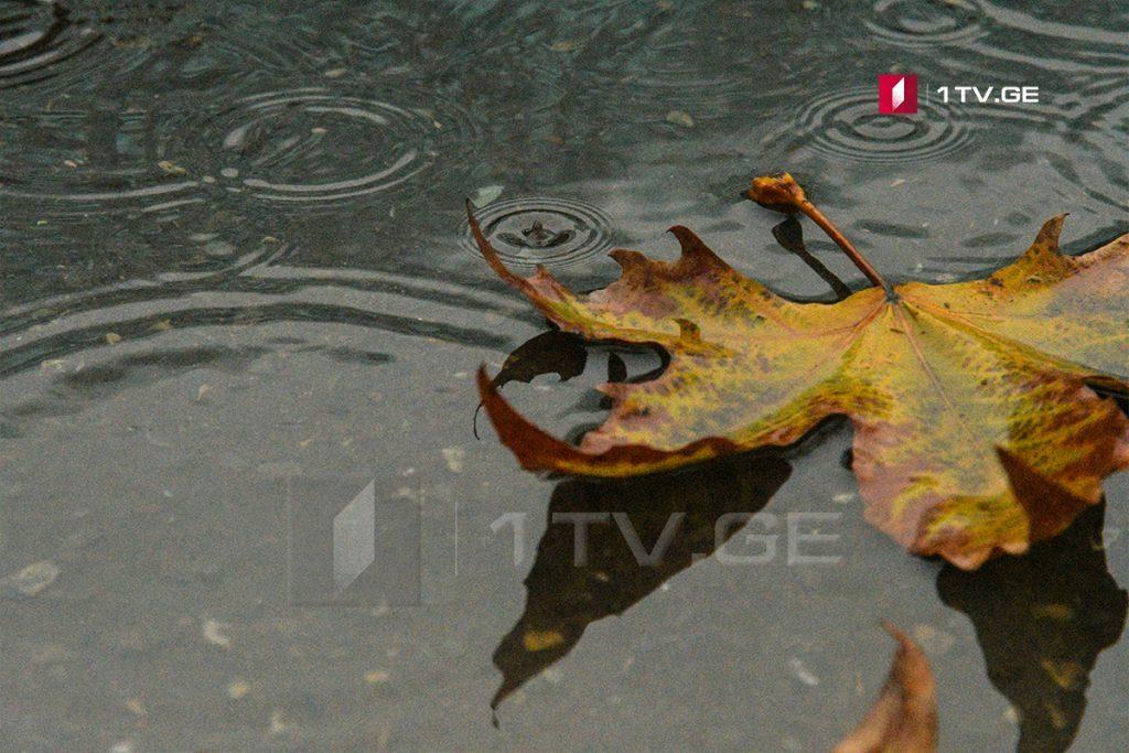 6-7 октября в Грузии ожидаются дожди и грозы