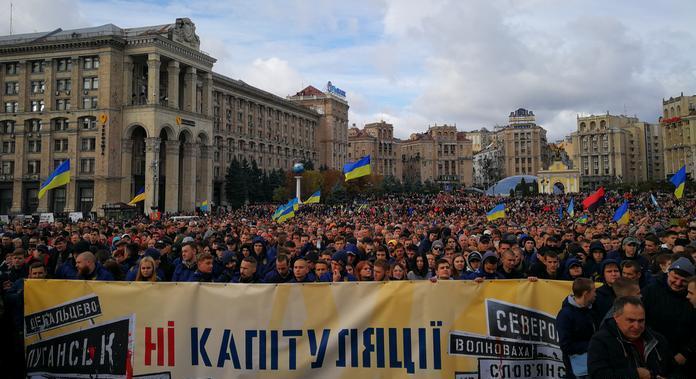 """Kiyevdə """"Ştaynmayer formulasına"""" qarşı aksiyalar keçirilir"""