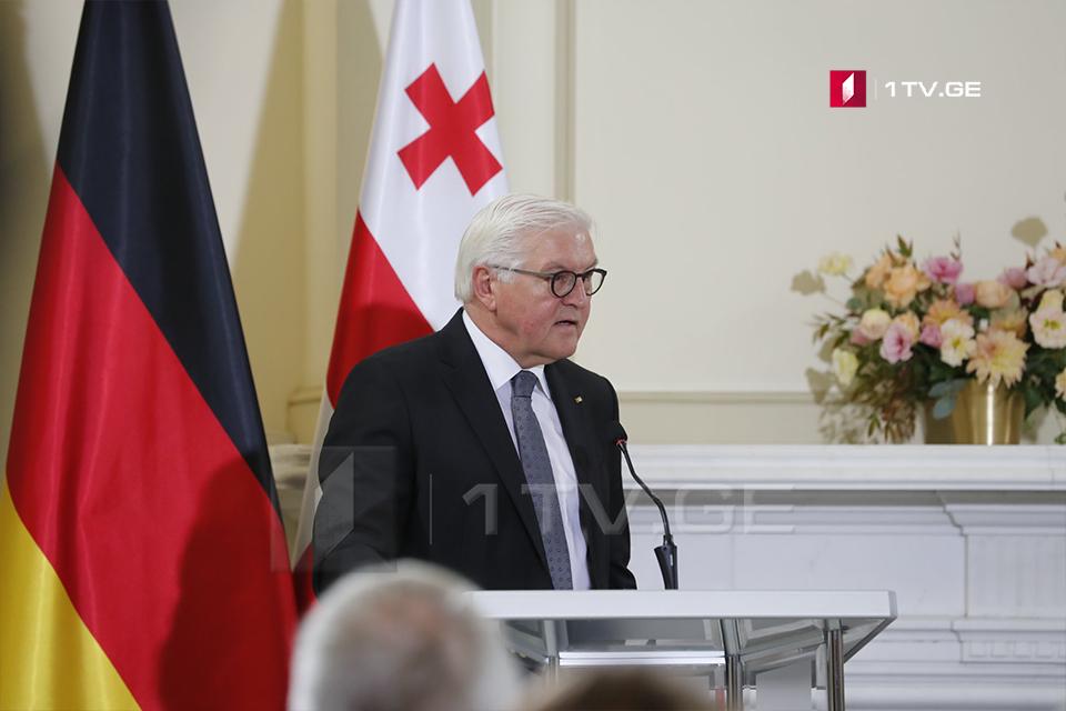 Միշտ կարող եք ունենալ Գերմանիայի դաշնային հանրապետության քաղաքական աջակցության հույսը. Ֆրանկ Վալտեր Շտայնմայեր