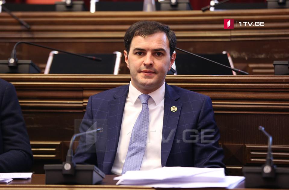 Vano Zardiaşvili Gürcüstan Parlamentini tərk etdi