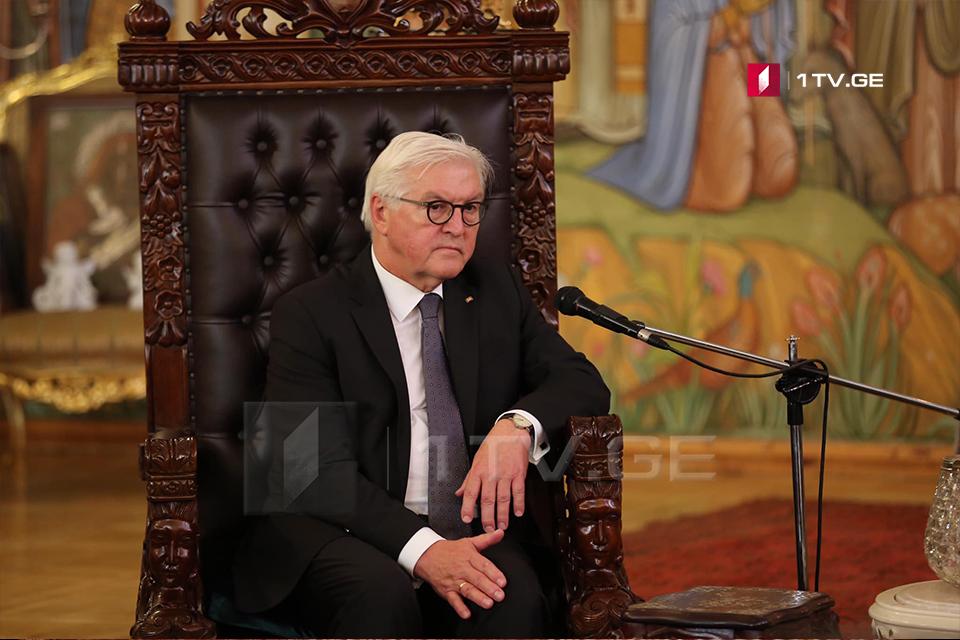 გერმანიის პრეზიდენტი - საქართველოს მთავრობა ეძებს გამოსავალს კონფლიქტის დიპლომატიური გზით გადაჭრისთვის, რუსეთის აქტიური ჩართულობაც გარდაუვალია