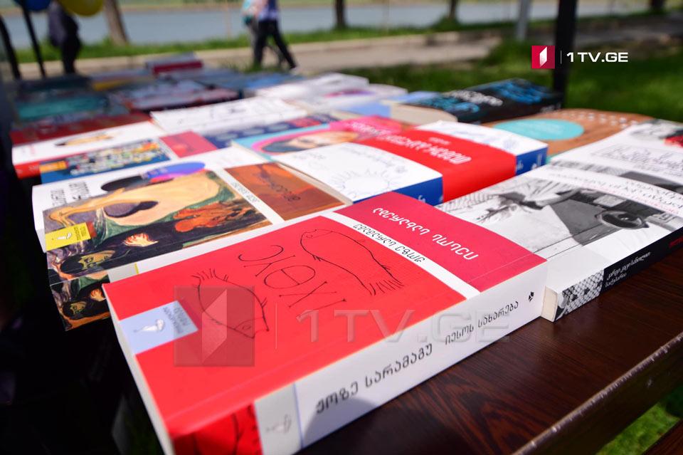 UNESCO names Tbilisi as 2021 World Book Capital