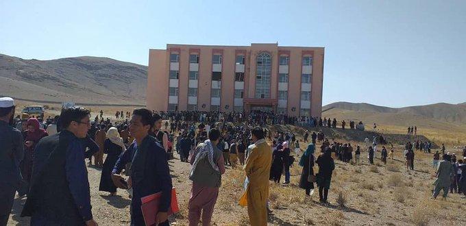 ავღანეთის პროვინცია ღაზნიში აფეთქების შედეგად რვა ადამიანი დაშავდა