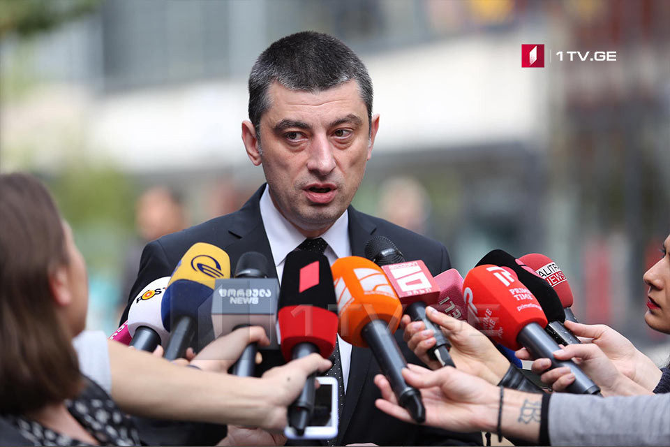 Prime Minister – Georgia's Euro-Atlantic integration is targeted at welfare of the country and against nobody