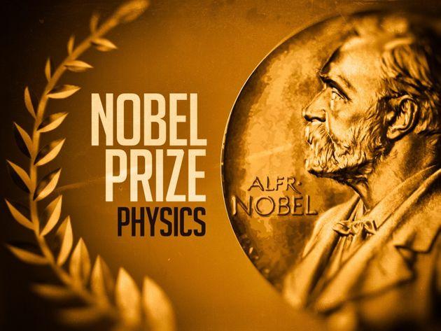 ფიზიკის დარგში ნობელის პრემიის ლაურეატები გამოვლინდნენ