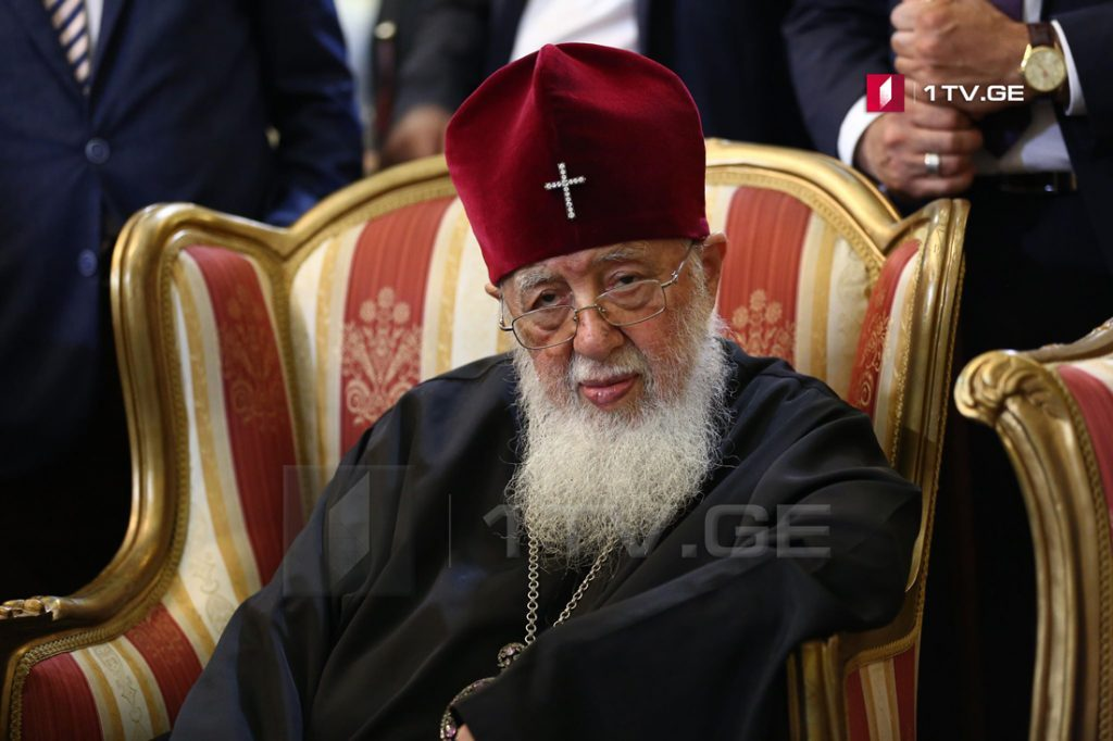 Catholicos Patriarch addresses Georgian governmental officials